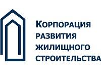 Корпорация развития жилищного строительства